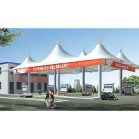 公交站遮阳棚大型加油站张拉膜校园PVDF膜结构自行车停车棚