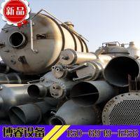 转让出售二手6吨四效降膜蒸发器,二手蒸发器价格