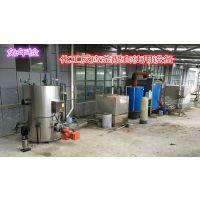0.5吨蒸汽量 宇益牌免年检立式 低压 蒸汽发生器 适用于酿酒、茶叶烘干