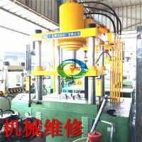 河北邯郸二手框架式液压机|二手框架机市场转让批发|二手2000吨油压机
