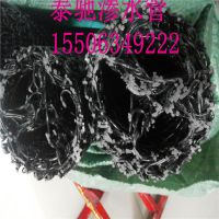 凌源市耐拉纤维厂家生产销售欢迎选购