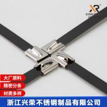 供应兴荣包塑【304不锈钢扎带】 电缆捆扎金属扎带