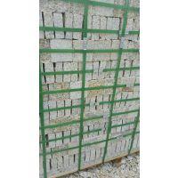 黄锈石自然面、蘑菇石,山东黄锈石厂家,300x300,黄色