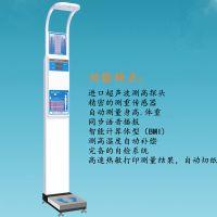 豪华型超声波身高体重测量仪DHM-600价格