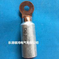 厂家供应 DTL-2-300 铜铝接线端子 外贸铜铝鼻 耐腐耐蚀