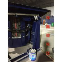 淬火热处理 中频电炉设备 铸造电炉设备