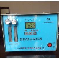 双路大流量粉尘采样器SFC-3BT型号上海毅畅