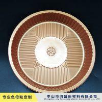 鸿盛 广东厂家直销 量大从优可定制 食品级月饼盒饼托专用 吸塑珠光色母粒(金色)