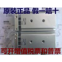 SMC 双联气缸CXSM10-20 全新正品