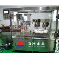 南洋企业全自动灌装机玻璃瓶口服液定量灌装旋盖封口生产线厂家