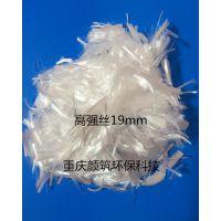 广安厂家直销沥青砂浆混凝土增强、抗裂耐高温、耐腐蚀聚丙烯腈纶纤维长度定制