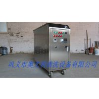 奥尤利厂家生产蒸汽洗车设备
