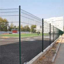 庭院锌钢护栏 园林苗圃围墙网 企业厂区围墙网