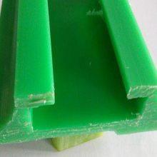 凹形超高分子量U型托条 垫条 摩擦条 聚乙烯异型厂家加盟