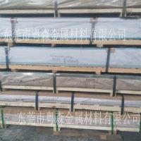 粤森供应:7075-T651铝板 耐磨高硬度铝板