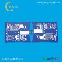 PCB柔性牙签电路板柔性软性线路FPC排线灯条LED铝基板,成悦电子PI电解铜料热销产品