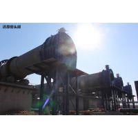工业废盐(有机质)干燥高温裂解煅烧系统 工程案例