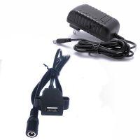 三敏电子 手机充电 USB充电器 办公桌 插座 家具配件 影院椅