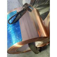 C5102铜合金龙兴金属