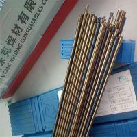 上海斯米克S103高铬铸铁3号堆焊焊丝