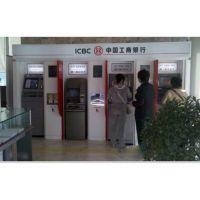 银行大堂ATM自助设备取款机防护罩