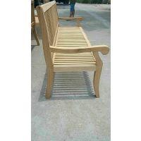 厂家定制原生态黑胡桃木公园椅