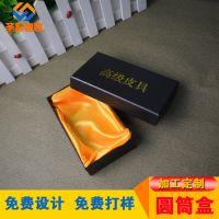产地货源 定做天地盖包装盒 高档皮具包装 内裤礼品盒 化妆品纸盒