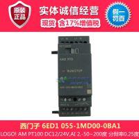 西门子PLC 6ED1 055-1MD00-0BA1型模拟量模块 西门子plc