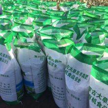 内蒙古锡林浩特美城有机肥料厂常年低价销售优质纯发酵羊粪