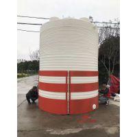 福建15立方大型工地水塔 防腐耐酸碱塑料水塔
