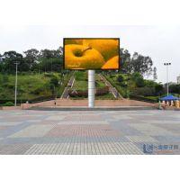 湖北宜昌LED显示屏公司报价宜星光电超高性价比大品牌厂家