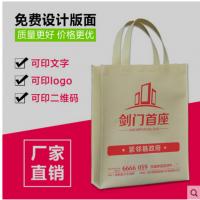 广州袋诚标无纺布袋厂专业生产手提袋购物袋定做广告袋不织布袋