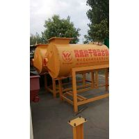 干粉搅拌机腻子粉生产设备干粉砂浆设备