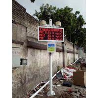 奥斯恩 深圳工地TSP扬尘环境监测系统 工地扬尘污染解决方案