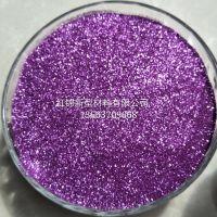 红锦新型材料有限公司金葱粉 商丘市红锦新型材料有限公司是一家专业做金葱粉的厂家