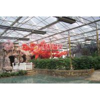 郑州生态餐厅设计建造厂家|郑州温室型生态餐厅建造价格|郑州生态餐厅型温室造价