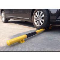 钢管挡车器 角铁停车位倒车止退器 车轮挡车器车位车轮定位器