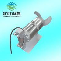周口搅拌机污水厂专用设备水下搅拌机QJB高速