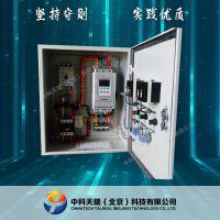 北京中科天瑞 低压软启动成套 XL-21控制箱