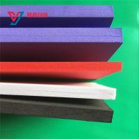 汽车家电eva材料批发 电缆绝缘eva片材 健身泡棉板材 环保塑料板