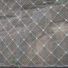 成都sns柔性防护网厂家&边坡防护网限时8折采购【超值底价】
