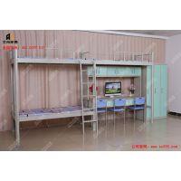 艾尚家具学生公寓床精益求精筑优质产品