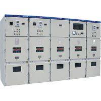 10KV高压环网柜XGN15-12开关柜设备厂家