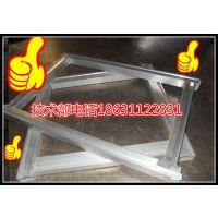山西长治铝合金网框(丝网印刷框)台版印花铝框、铝合金广告框制作加工