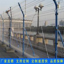 广州铁丝网护栏厂 深圳道路防护网定做 圈山围地围栏网价格