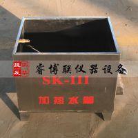 睿博联WYT标养室加热水箱