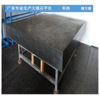 广东生产花岗石平板 花岗石构件床身 花岗石机械配件 大理石机械构件