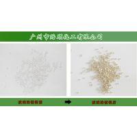 畅销贻顺牌铜底材化学镀银水Q/YS.801金属镀银 镀银剂可多次使用