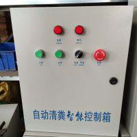 海宇牌刮粪机 304不锈钢刮粪机 全自动清粪机设备