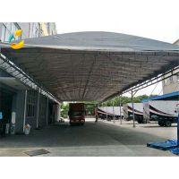 苏州定做工地大型帐篷伸缩雨棚活动遮雨棚推拉帐篷厂家直销